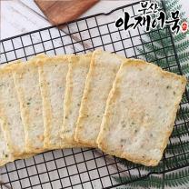 [부산어묵] 쌀로만들어 특허받은 아재 야채사각어묵 450g