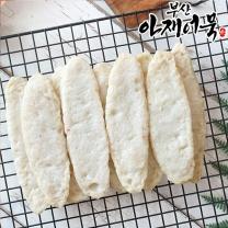[부산어묵] 쌀로만들어 특허받은 아재 새우어묵 450g