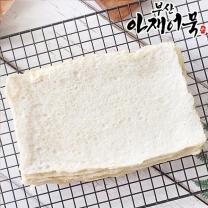 [부산어묵] 쌀로만들어 특허받은 아재 특대어묵 900g