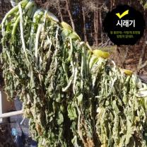 [광진농산] 자연이 만들어낸 시래기 2kg