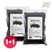 (1+1) 성풍 검정강낭콩 1kg