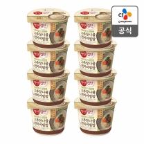 [CJ직배송] 햇반 컵반 고추장나물비빔밥 229g X8개