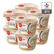 [CJ직배송] 햇반 컵반 사골곰탕국밥 166g X8개