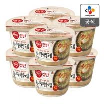 [CJ직배송] 햇반 컵반 콩나물국밥 270g X8개
