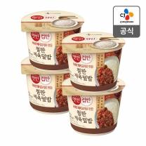 [CJ직배송]햇반 컵반 고추장제육덮밥 250g X4개