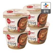 [CJ직배송] 햇반 컵반 육개장국밥 260g X4개