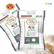 [농협] 청원생명쌀 고시히카리 10kg x 2포