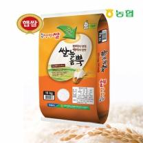 [농협] 2018년 청원생명쌀 쌀눈 듬뿍쌀 10kg