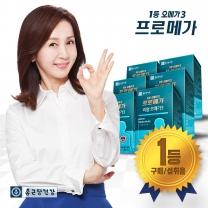 [종근당건강] 프로메가 리얼오메가3 6박스 (6개월분)