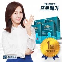 [종근당건강] 프로메가 리얼오메가3 4박스 (4개월분)