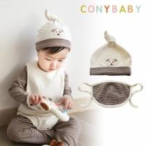 [바보사랑][CONY]오가닉강아지띠출산소품2종세트(마스크+손싸개)