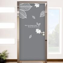 [바보사랑]cj788-나뭇잎과함께_현관문리폼세트