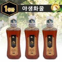 [백화농원] 한국양봉협회 인증 1등급 야생화벌꿀 1kg(튜브)x3개
