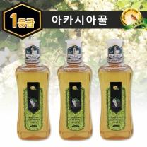 [백화농원] 한국양봉협회 인증 1등급 아카시아벌꿀 1kgx3개 총3kg