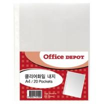 클리어화일내지(A4/20매/OfficeDEPOT)