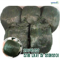 (인빌푸드)장흥 내저 찰급냉매생이 1.9kg(380gX5개)