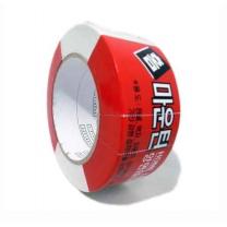 마운틴양면테이프(50mm*5M/금성)