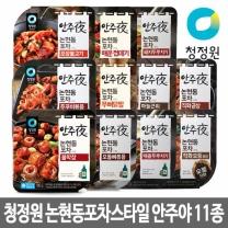 청정원 논현동포차스타일 안주야 11종