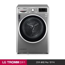 [LG] 트롬 전기식 건조기 RH9SG (9kg)