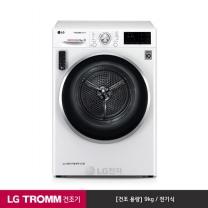 LG TROMM 전기식 건조기  듀얼인버터 RH9WG (9KG)