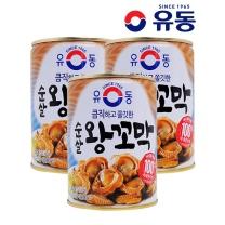 (유동공식몰)순살 왕꼬막 280gx3