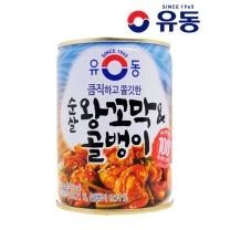 (유동공식몰)순살 왕꼬막n골뱅이 280gx3
