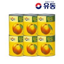 (유동공식몰)황도(그리스산) 3050gx6