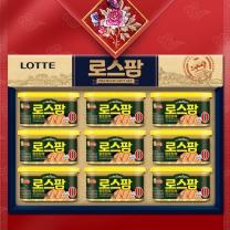 롯데푸드 로스팜 한돈한우 8호 설 추석 선물세트