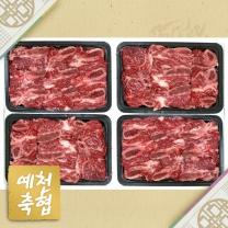 [냉동]예천참우 갈비2호 선물세트/갈비3.6kg/예천축협