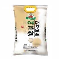 2017년 대왕님표 여주쌀 4kg 선물용/추청 단일품종/아끼바레