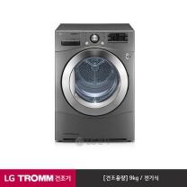 LG TROMM 전기식 건조기  듀얼인버터 RH9SIA (9KG)