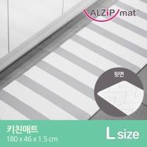 [알집] 양면 키친매트 L(180x46x1.5cm) 스트라이프 / 주방매트
