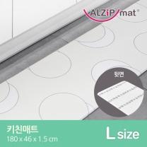 [알집] 양면 키친매트 L(180x46x1.5cm) 마카롱 / 주방매트