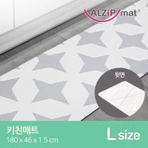 [알집] 양면 키친매트 L(180x46x1.5cm) 트윙클 / 주방매트