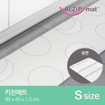 [알집] 양면 키친매트 S(95x43x1.5cm) 마카롱 / 주방매트
