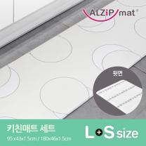 [알집] 양면 키친매트 L + S 세트 마카롱 / 주방매트