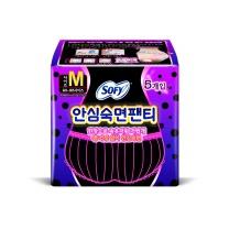 [엘지생활건강] 쏘피 안심숙면팬티 M 5P
