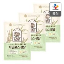 [CJ직배송] 하얀자일로스설탕 2kg X3개