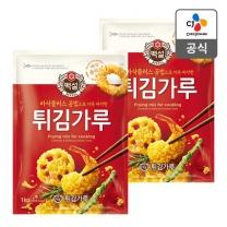 [CJ직배송] 튀김가루 1kg X2개