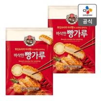 [CJ직배송] 빵가루 450g X2개