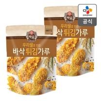 [CJ직배송] 우리쌀 바삭튀김가루 1kg X2개