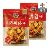 [CJ직배송] 치킨튀김가루 1kg X2개