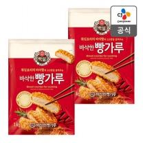 [CJ직배송] 빵가루 1kg X2개