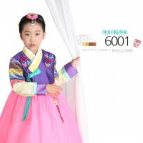 [예화-좋은아이들] 名品 여아 아동한복 칠색나비보라 6001 (저고리+원피스치마)/여아
