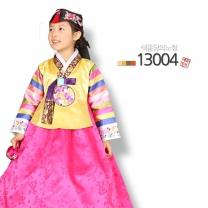 [예화-좋은아이들] 名品 여아 아동한복 색동당의노랑_ 13004 (당의 + 원피스형치마)/