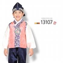 [예화-좋은아이들] 名品 남아 아동한복 이중금직산호 _ 13107 (배자 + 저고리 + 바지)