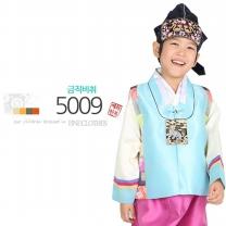 [예화-좋은아이들] 名品 남아 아동한복_ 5009 금직비취 (배자+저고리+바지)/남아한복