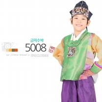 [예화-좋은아이들] 名品 남아 아동한복_ 5008 금직수박 (배자+저고리+바지)/남아한복