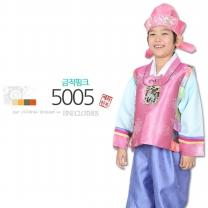 [예화-좋은아이들] 名品 남아 아동한복_ 5005 금직핑크 (배자+저고리+바지)/남아한복