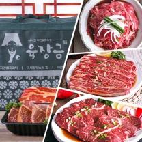 [육장금]양념소고기세트3호 2.4kg(토시살+LA갈비+불고기)